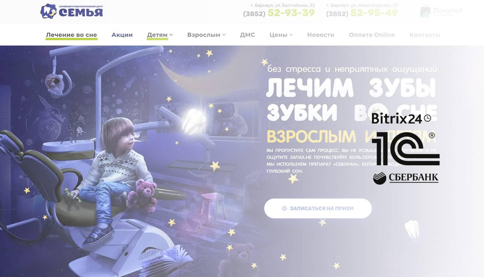 Веб компания Vrezerve