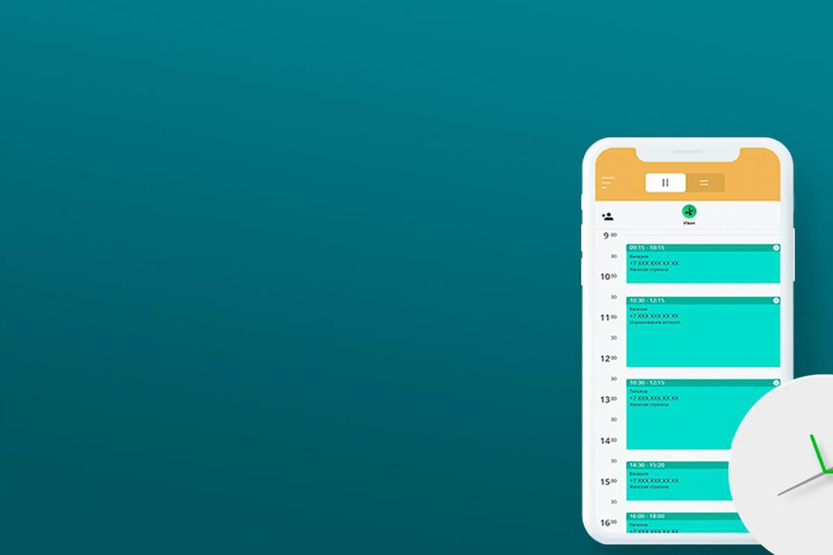 Образец договора на создание мобильного приложения